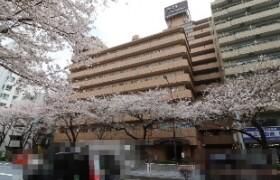 1LDK {building type} in Hiroo - Shibuya-ku