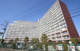 2LDK Apartment in Nishihokima - Adachi-ku