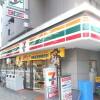 1LDK Apartment to Rent in Bunkyo-ku Convenience Store