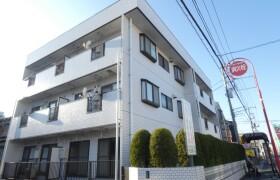 2DK Mansion in Shibokuchi - Kawasaki-shi Takatsu-ku