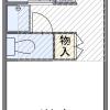1K Apartment to Rent in Kitakyushu-shi Kokuraminami-ku Floorplan