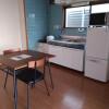 在京都市左京區內租賃1DK 公寓大廈 的房產 廚房