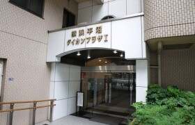 1SLDK {building type} in Hiranuma - Yokohama-shi Nishi-ku