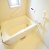 3DK Apartment to Rent in Hiratsuka-shi Interior