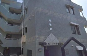 1R Apartment in Sakuradai - Nerima-ku