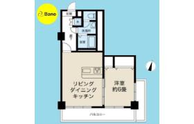 中野區新井-1LDK{building type}