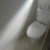 2DK House to Buy in Matsubara-shi Toilet
