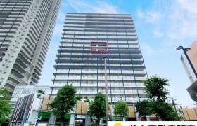 2DK {building type} in Kyojima - Sumida-ku
