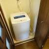 1K Apartment to Rent in Setagaya-ku Equipment