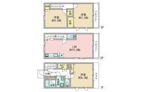 川崎市高津区 下作延 3LDK テラスハウス
