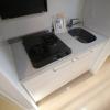 在大田區購買1K 公寓大廈的房產 廚房