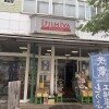 Whole Building Apartment to Buy in Koto-ku Supermarket