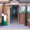 1R Apartment to Rent in Setagaya-ku Entrance Hall