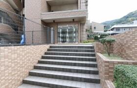 4LDK Apartment in Kiyotaki - Kitakyushu-shi Moji-ku