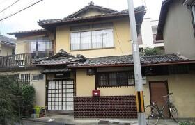 4LDK {building type} in Koyama nakamizocho - Kyoto-shi Kita-ku