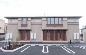 横須賀市長井-2LDK公寓