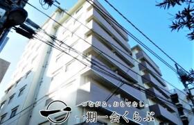 豊島區池袋本町-3LDK{building type}