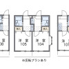 1K Apartment to Rent in Higashiosaka-shi Floorplan