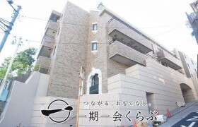 新宿區中落合-4LDK{building type}