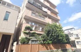 2DK Mansion in Nishinippori - Arakawa-ku