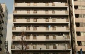 2DK Apartment in Nishigotanda - Shinagawa-ku