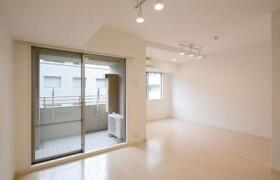 1K Mansion in Kojimachi - Chiyoda-ku