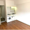 1R Apartment to Buy in Shibuya-ku Living Room