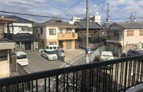 Moriguchi House /  3 MONTH MINIMUM STAY OKAY - Guest House in Moriguchi-shi