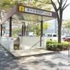 1K Apartment to Rent in Kyoto-shi Nakagyo-ku Public facility