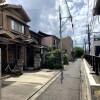 5DK 戸建て 京都市北区 外観
