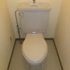 3LDK Apartment to Rent in Funabashi-shi Toilet