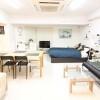 2LDK Apartment to Rent in Edogawa-ku Common Area