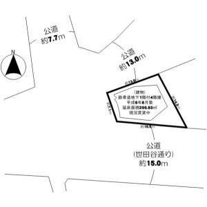 Whole Building {building type} in Seijo - Setagaya-ku Floorplan