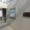 1K Apartment to Rent in Yokohama-shi Kanagawa-ku Lobby