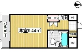 1R Apartment in Kikawanishi - Osaka-shi Yodogawa-ku