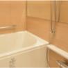 3LDK Apartment to Buy in Kita-ku Bathroom