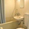 1K Apartment to Buy in Kobe-shi Chuo-ku Toilet