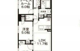 2SLDK Apartment in Minamioi - Shinagawa-ku
