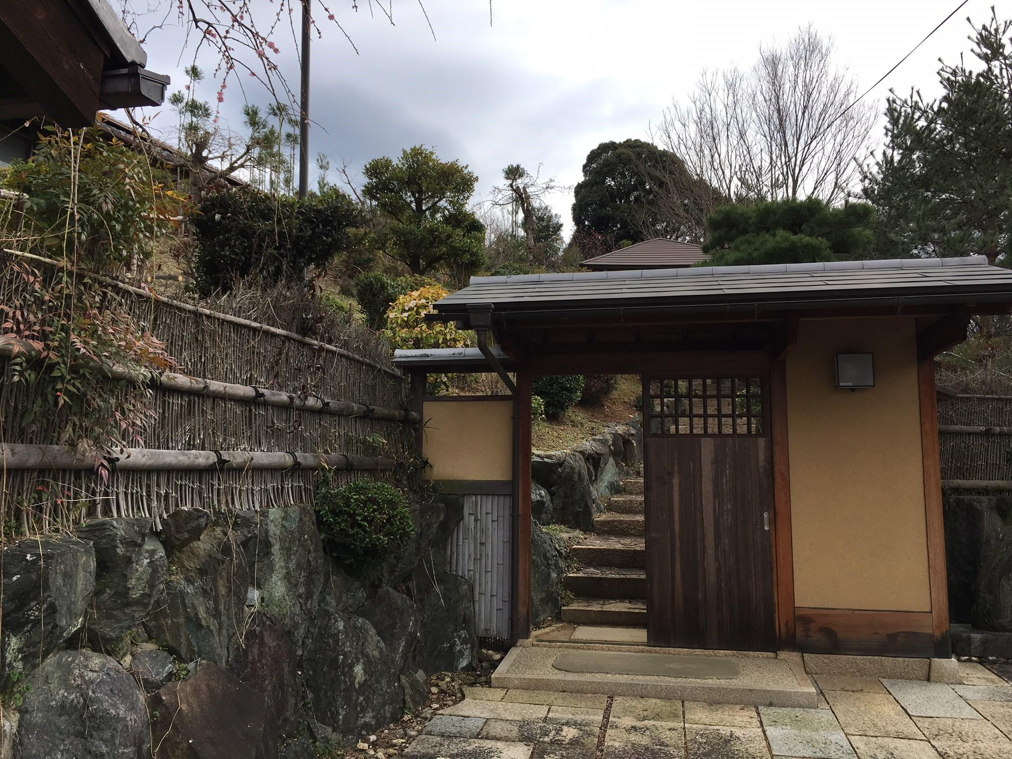 Nearest Service Station >> 3DK House - Gokasho - Uji-shi - Kyoto - Japan - For Sale ...