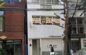 Whole Building Office in Shimochiai - Shinjuku-ku