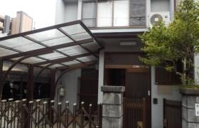 3DK Hotel/Ryokan in Fukakusa echigoyashikicho - Kyoto-shi Fushimi-ku