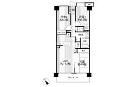 3LDK Apartment in Bukkocho - Yokohama-shi Hodogaya-ku