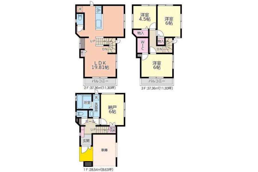 3SLDK House to Buy in Mizuma-gun Oki-machi Floorplan