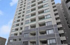 1LDK {building type} in Tansumachi - Shinjuku-ku