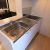 1R Apartment to Rent in Adachi-ku Kitchen