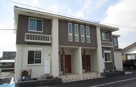 2LDK Apartment in Kishi - Musashimurayama-shi
