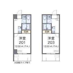 1K Mansion in Tabaru - Naha-shi Floorplan