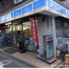 Whole Building Apartment to Buy in Meguro-ku Convenience Store