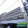 3DK Apartment to Rent in Meguro-ku Exterior