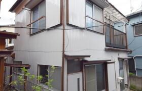 5DK House in Kohoku - Adachi-ku